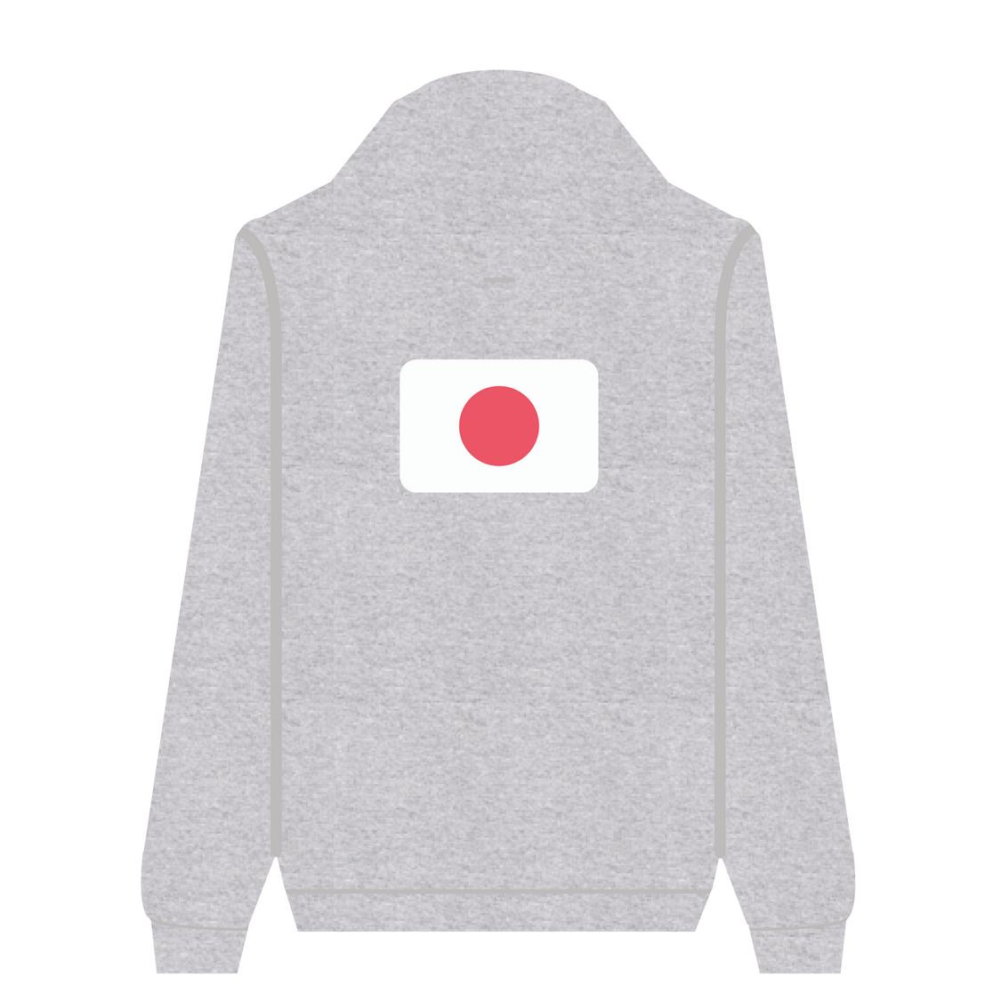 Full Zip Hoodie Japan | Wuzzee